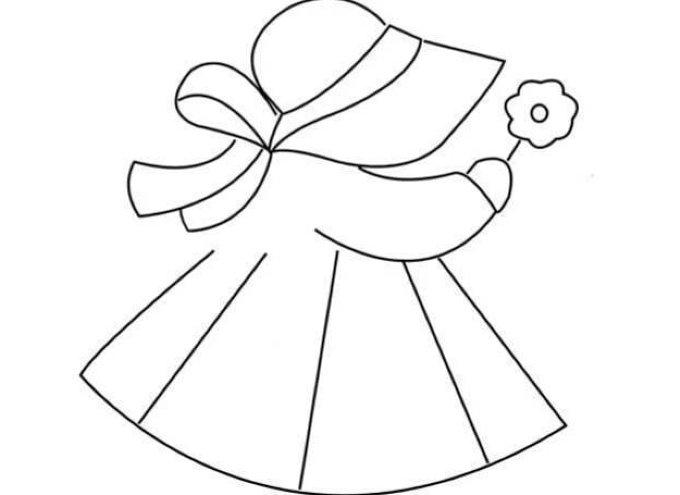 Maria Amélia - Loja de vestuário para bebé e criança